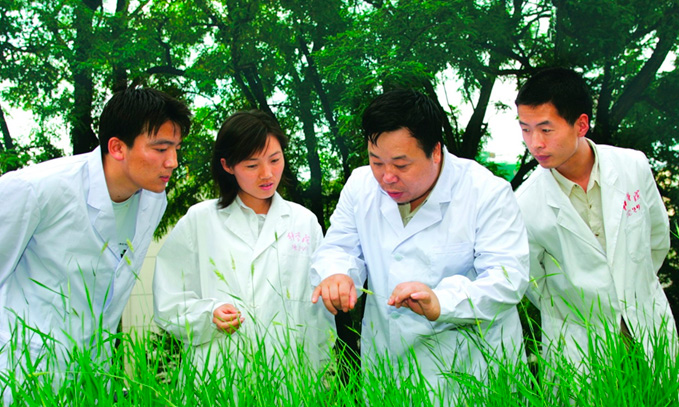 china edición genética