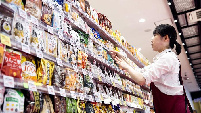 alimentos editados en Japón